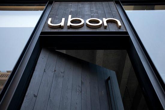 Ubon-Thai-Restaurant-by-Rashed-Alfoudari-2